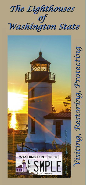 Lighthouse Loop Brochure